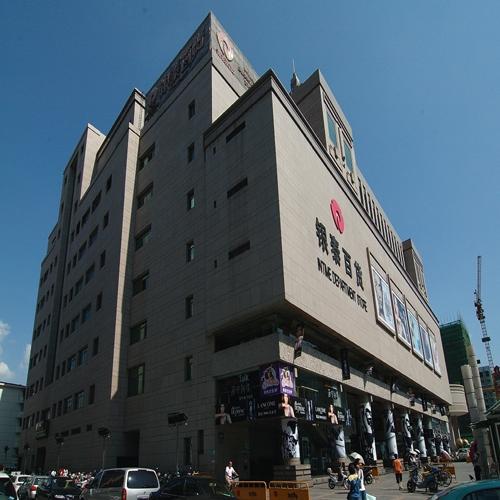 杭州银泰百货商城