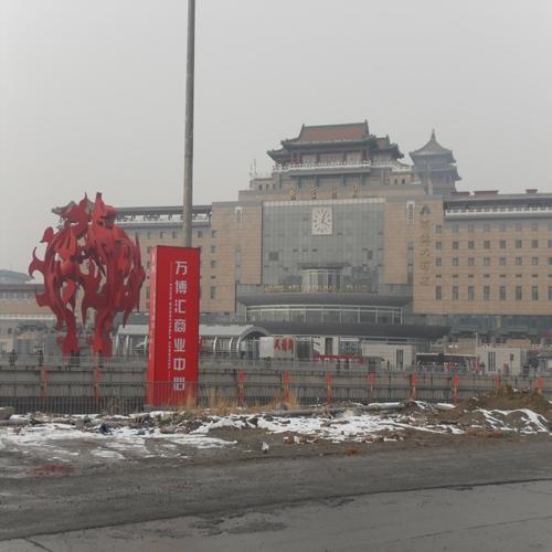 北京西客站