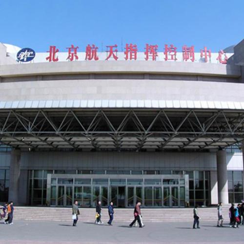 北京航天城