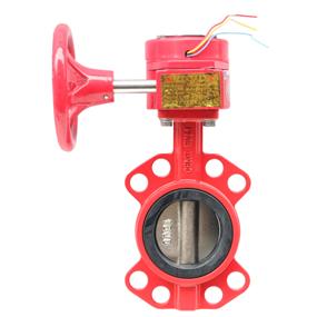 消防信号蝶阀(对夹式)